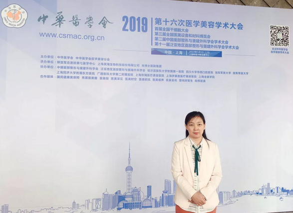 北京煤炭总医院整形中心 | 梁伟中主任:从多方面谈双眼皮科普重要性
