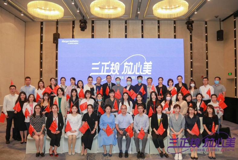 医美头条:三正规,放心美丨倡导正品联盟,北京五洲妇儿医院一直在行动!