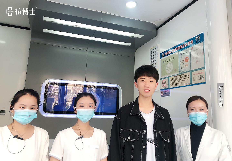 痘博士公益中国万里行帮扶困境青少年